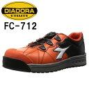 【送料無料】 ディアドラ 安全靴 FINCH フィンチ FC-712 (ORG+WHT+BLK)