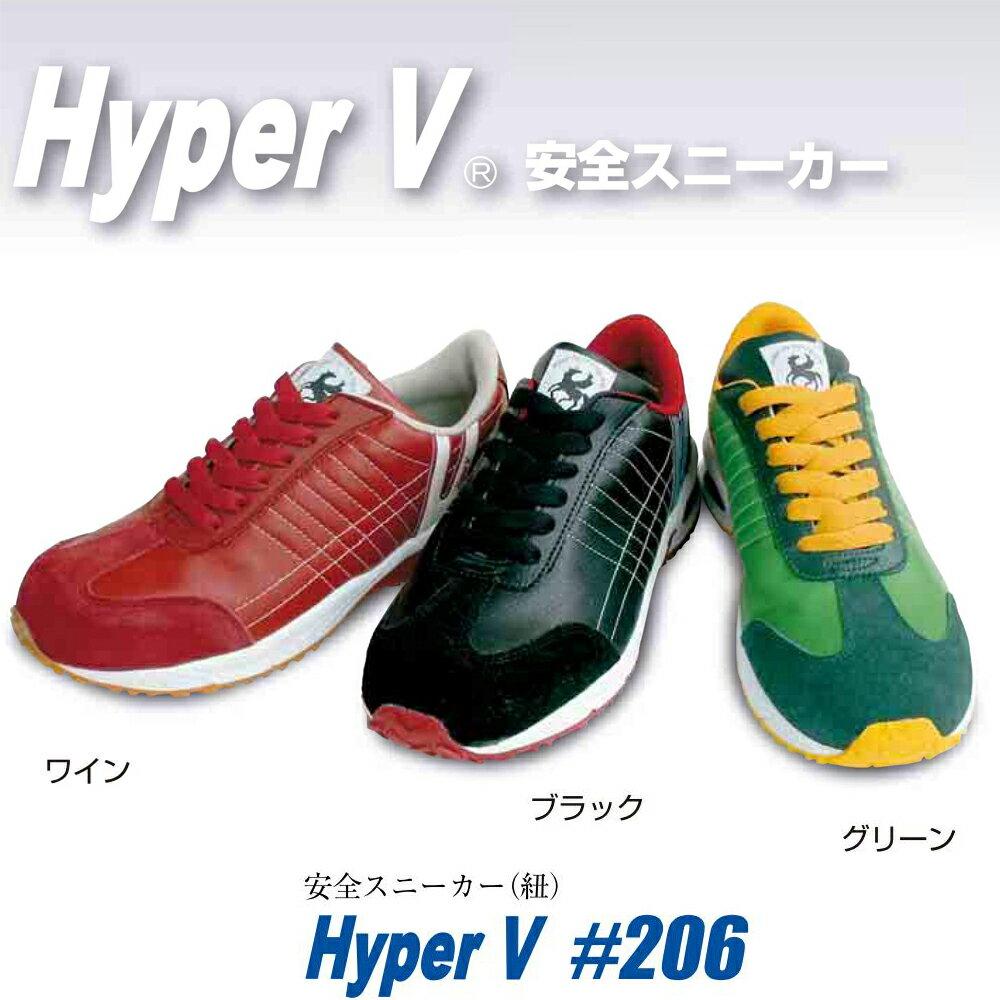 Hv206
