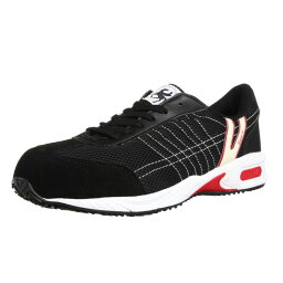 【あす楽】ハイパーV #2000 ブラック 【樹脂先芯 耐油 蒸れにくい HyperV 日進ゴム <strong>安全靴</strong> 安全スニーカー 紐靴】