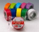 【積水化学工業】 セキスイ カラー クラフトテープ No.500WC 各色 (50巻入) 50mmx50m巻