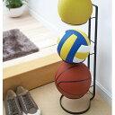 【山崎実業】 ボールスタンド フレーム 【玄関 エントランス 収納 バスケットボール サッカーボール】