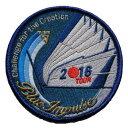 自衛隊グッズ 航空自衛隊ブルーインパルス国産2016ツアーワッペン