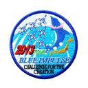 自衛隊グッズ ワッペン Blue Impulse ブルーインパルス 2013 ツアーワッペン ベルクロ付き