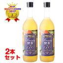スーパーセール 半額セール 送料無料 【2本セット】 ASTALIVE アスタライブ 酵素ドリ