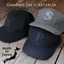 【キャップ 帽子】日本製 シティライク メリノウール ベースボールキャップ メンズ レディース 男性 女性【楽ギフ_包装】