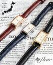 【レディース 腕時計】レザーベルト 腕時計 fleur フルール 日本製 国産 本革 クリスマスプレゼント ギフト 女性【楽ギフ_包装】
