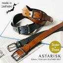 日本製 イタリアレザー 本革 スクエアバックル ベルト 男性 メンズ ギフト