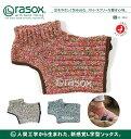 【メール便無料】rasox ラソックス 日本製 サンダルフィ...