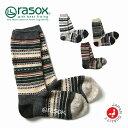 【メール便無料】rasox ラソックス 日本製 ジャカード ...