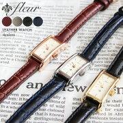 fleur フルール 腕時計 レディース ブランド レザーベルト 腕時計 日本製 国産 本革 ギフト プレゼント 〓一部カラーは5月下旬頃発送予定〓