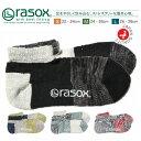 【メール便無料】rasox ラソックス 日本製 ミスマッチ ...