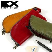 ButlerVernerSails/���������ڥ쥶���̥�ץڥ���