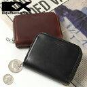 小銭入れや極小財布◎アメリカの老舗HORWEENレザーを使った日本製コインケース