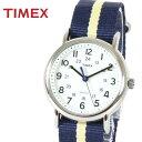【腕時計 メンズ レディース】TIMEX タイメックス アナログ ナイロン レザー ベルト 腕時計 WEEKENDER CENTRAL PARK ウィークエンダーセントラルパーク メンズ レディース ユニセックス【楽ギフ_包装】