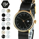 全14色!スウェーデン発の時計ブランド「Cheapo」から登場した、ミニマルな腕時計