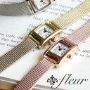 可愛らしい華奢なデザインと凛とした表情が印象的なクォーツ腕時計