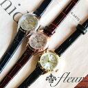 【腕時計 レディース】日本製 型押し 本革 レザー ベルト ...