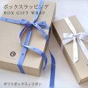 450_box