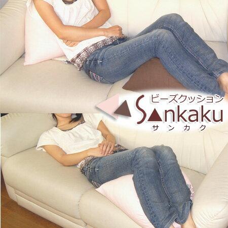 贈り物にも最適ガーゼのやわらかさんかく三角形 ミニ ビーズクッション「S▲NKAKU」(サンカク)[daitou]
