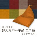 Kimama-cover-b450