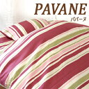 PAVANE domestic production cover colored pattern 32 ways, 100% of cotton pillow slip 43*63cm use [flexible an email service] [free shipping in total amount of money 10,500 yen or more] [RCP]
