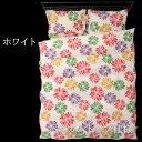 ハニカムトップ敷布団カバーシビラ コエテ シングルロング105×215cm【サイズオーダー可】
