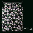 ボックスシーツシビラ モデルニスモ ダブルサイズ140×200×30cm【サイズオーダー可】
