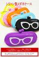 【アウトレット】【シリコン メガネケース】 【シリコン 眼鏡ケース】【筆箱】フデバコ【眼鏡ケース】02P06Aug16