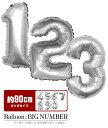 RoomClip商品情報 - 巨大数字の風船【シルバー約90cm】送料無料 ナンバービッグバルーン 楽天最安値 お誕生日 飾り付け バースデイ パーティー フィルム風船 02P05Nov16