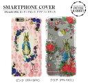 ピーターラビット(TM)iPhone6s