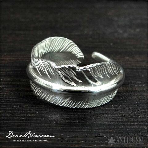 Dear Blossom(ディアブロッサム)小フェザーリング(R-049)インディアンジュエリー/指輪