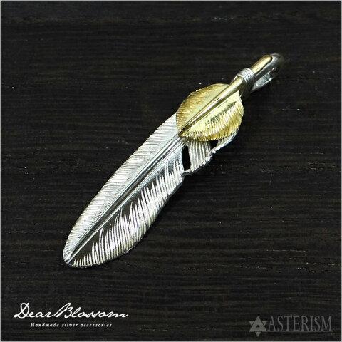 Dear Blossom(ディアブロッサム)K18×シルバー 950「金 ハートフェザー付き(上金)小 フェザー ペンダント(右向き)」K18、SILVER 950 / S(52mm)【イエローゴールド ネイティブ ジュエリー アクセサリー ネックレス イーグル 羽 ハンドメイド】F-017