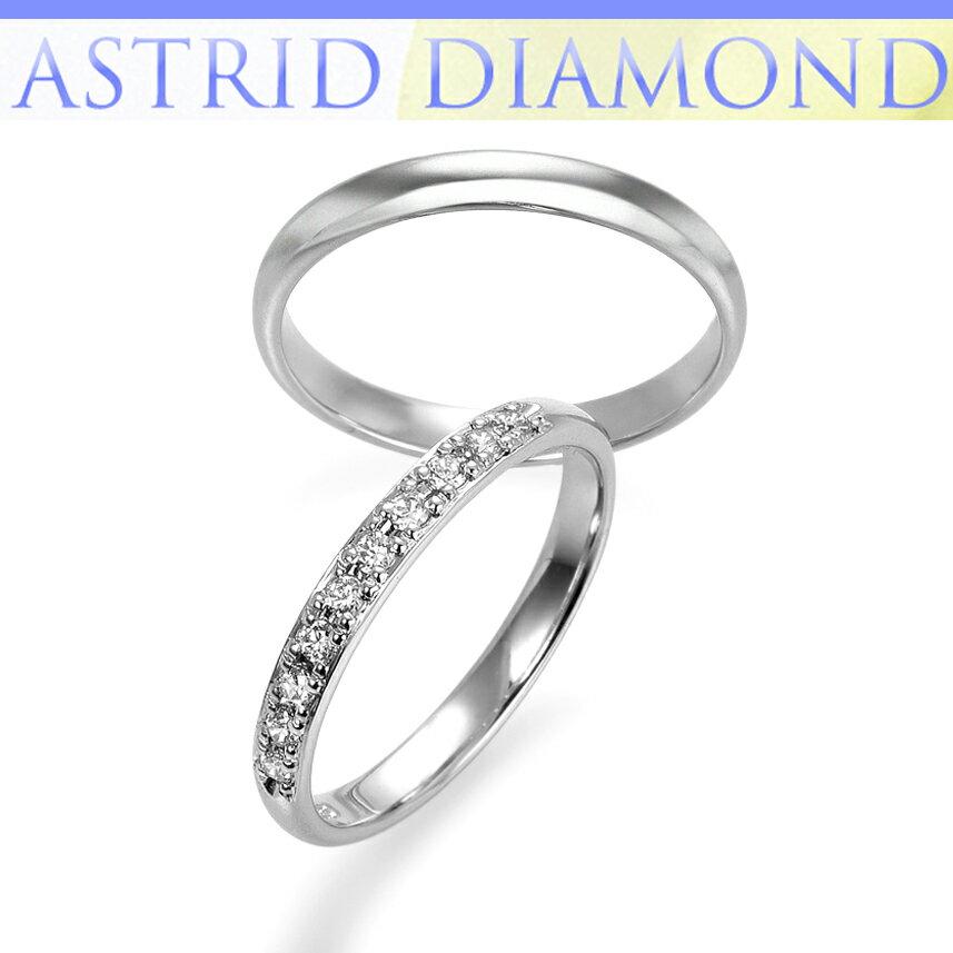 結婚指輪 カデンツァ(2本ペア)※ケース付き【枠素材】プラチナPt950(造幣局検定付き)【幅】約2.5mm~(リングのサイズにより変わります)【ダイヤモンド】10ピース(Fカラー up,VS up),計約0.1ct(レディース用)。【納期】通常約3週間~4週間 工房の混み具合により、多少の納期が前後いたします。 その他の追加のお加工(つや消し、ミル打ち等)についても承りますので、お気軽にお問い合わせください。