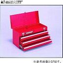 SIGNET SG504AR ツールボックス (3段・赤) (54311)【シグネット】