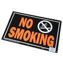 AP NO SMOKING アルミ看板【英語看板 プレート ...
