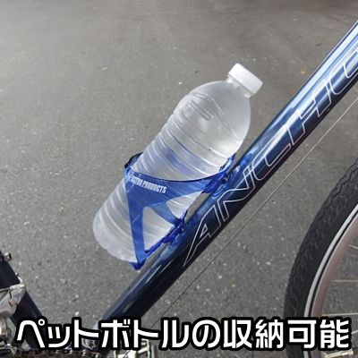 ... 自転車 自転車パーツ