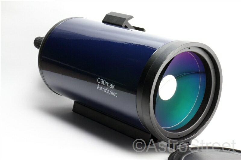 AstroStreet 口径90mm コンパクトマクストフカセグレン c90Mak (正立プリズム付属)