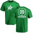 ショッピングSTAR ファナティクス メンズ Tシャツ トップス Dallas Stars Fanatics Branded Personalized Dubliner T-Shirt Kelly Green