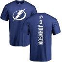 ショッピングLIGHTNING ファナティクス メンズ Tシャツ トップス Tampa Bay Lightning Fanatics Branded Personalized Playmaker TShirt Blue