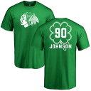 ファナティクス メンズ Tシャツ トップス Chicago Blackhawks Fanatics Branded Personalized Dubliner TShirt Kelly Green
