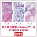 iPhoneケース iphone X 8 8plus 7 7plus 6s 6plus 5s 5 5