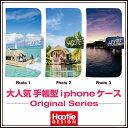 iPhoneケース iphone X 8 8plus 7 7plus 6s 6plus 5s