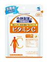 小林製薬 ビタミンC お徳用180粒(約60日分)/ゆうメール有料発送