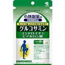 小林製薬グルコサミンコンドロイチン硫酸ヒアルロン酸 240粒(約30日分)/代引不可・