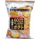 リセットボディ ベイクドポテト 4袋/返品交換不可/宅配便限定/食品