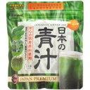 ショッピング青汁 ファイン 日本の青汁 100g/宅配便限定/食品
