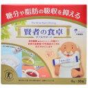 賢者の食卓 ダブルサポート 6g×30包【特定保健用食品】/宅配便限定