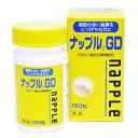 ナップルGD 150粒/送料無料