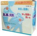 ヒアルロンサンV 120粒×2個組 健康補助食品/送料無料/m16380