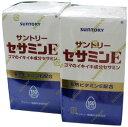【送料無料】【39%OFF】サントリーセサミンE 150粒×2個組栄養補助食品【smtb-tk】